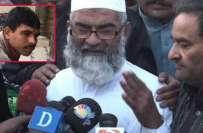 انسداد دہشتگردی کی عدالت نے زینب کے والد کی تفتیشی ریکارڈ کے حصول کی ..