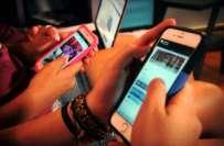 متحدہ عرب امارات ،ٹی آر اے نے VPN کے استعمال پر 5،000 درہم جرمانے کے ایس ..