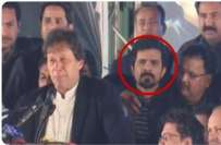 لاہور مال روڈ کے جلسے میں پاکستانی عمران ہاشمی کے چرچے،تصویر وائرل