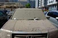 ابوظہبی میں گاڑی گندی رکھنے پر مالک کو 3 ہزار درہم جرمانہ کر دیا گیا