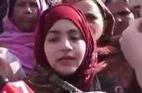 زینب کی بہن کا قاتل کی سزاکے حوالے سے بڑا مطالبہ