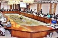 وفاقی کابینہ کا اجلاس، سعودی عرب اور چین کیساتھ سزا یافتہ افراد کی ..