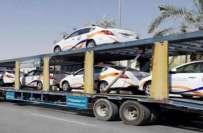 سعودی خواتین کے لیے گاڑیوں کی درآمد