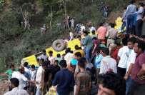 بھارت کی تاریخ کا خوفناک ترین حادثہ، درجنوں بچے لقمہ اجل بن گئے