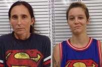 امریکہ میں مقدس رشتوں کی تذلیل کرنے والی عورت گرفتار