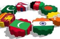 نیپال سارک چیمبر آف کامرس اینڈ انڈسٹری کی آئندہ دو سال کے لئے صدارت ..