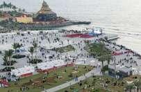 جدہ ثقافتی پارک لوگوں کی توجہ کو مرکز