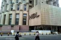 ایچ بی ایل نے 8.2 ارب روپے کے بعد از ٹیکس مجموعی منافع کے ساتھ مالیاتی ..