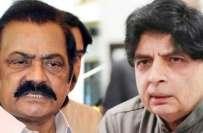 چوہدری نثار نے پارٹی قیادت کو گالیاں دی ہیں موجودہ صورتحال میں چوہدری ..