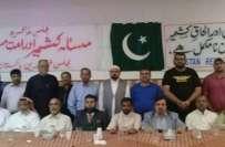 مجلس محصورین پاکستان (پی آر سی) کے تحت یوم یکجہتی کشمیر کے موقع پر ایک ..