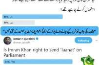 پارلیمینٹ پر لعن طعن کے بعد عوام نے عمران خان کے حق میں فیصلہ سنا دیا