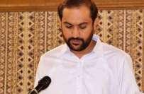 بلوچستان سمیت ملک بھر میں پائیدارترقی وامن کے لیے پوری قوم یکجا ہے،وزیراعلیٰ ..
