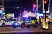 بموں سے اڑانے کی دھمکی' برطانیہ کے 400 سے زائد سکول خالی کرالئے گئے' ..
