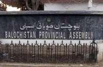 بلوچستان اسمبلی کا اجلاس 28مئی کو طلب کر لیا گیا