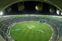 اسلام آباد یونائیٹڈ نے ملتان سلطانز کے خلاف ٹاس جیت کرپہلے  فیلڈنگ ..