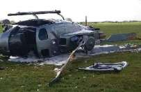 امریکہ ،آرمی کا ہیلی کاپٹر گر کر تباہ ،2افراد جاں بحق