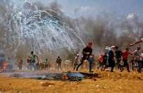 اسرائیلی فوج نے مقبوضہ بیت المقدس میں امریکی سفارتخانے کی منتقلی کے ..