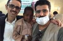 5 سعودی ڈاکٹروں نے ایک ہفتے میں 515 نائیجرین افراد کی آنکھوں کے مفت آپریشن ..