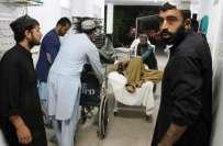 اسٹیڈیم کے باہر ہونے والے کار بم دھماکے میں 12 افراد ہلاک اور 40 زخمی ..