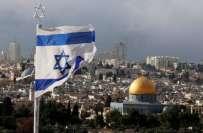 امریکہ کا مئی میں امریکی سفارتخانے کو یروشلم منتقل کرنے کا اعلان