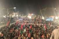 لاہور مال روڈ دھرنے میں شرکاء کی شرکت کے حوالے سے دلچسپ اعداد و شمار