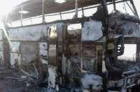 چلتی مسافر بس میں آگ لگنے سے 52افراد جاں بحق