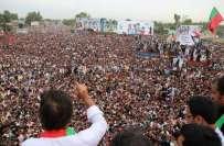 پاکستان تحریک انصاف نے کراچی جلسے کے مقام کا اعلان کر دیا