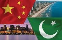 چین نے پاکستان کیلئے ایک اور بہت بڑے منصوبے کیلئے منصوبہ بندی شروع ..