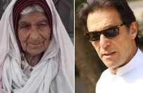 بنوں سے عمران خان کے مقابل آنے والی 100 سالہ خاتون کے کاغذات نامزدگی ..