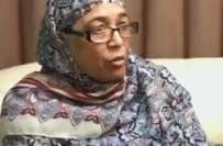 امریکا سے نکل جانے کا حکم پانے والی بزرگ پاکستانی خاتون کو مشی گن کے ..