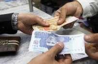 اسٹیٹ بینک آف پاکستان نے عید سے قبل نئے کرنسی نوٹ جاری کرنے کی تاریخ ..