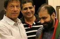 پاکستان تحریک انصاف کا یوٹرن سابق ٹکٹ ہولڈر کو مہنگا پڑ گیا