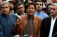 پاکستان تحریک انصاف  نےامیدواروں کےحتمی انتخاب کافیصلہ کرلیا