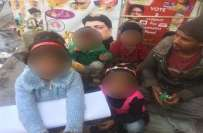 تین بچیوں سے مبینہ زیادتی کے معاملہ کا ڈراپ سین ، ڈسٹرکٹ اسٹینڈنگ بورڈ ..