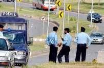 اسلام آباد میں دو ماہ تک دفعہ 144 نافذ ،نوٹیفیکیشن