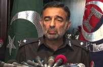 آئی جی پولیس خیبرپختونخوا نے11سالہ ملازمہ مصباح کی موت کی تحقیقات کاحکم ..