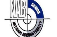 لاہور،نیب نے پنجاب کے افسران کے گرد بھی گھیرا تنگ کرنا شروع کر دیا