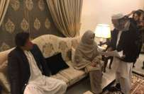 عمران خان کابشریٰ مانیکا کے ساتھ نکاح مفتی سعید نے پڑھایا