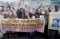 لاہور، چین میں قید پاکستانیوں کے اہل خانہ کا احتجاج