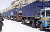 امریکی امداد بند ہونے کے بعد بڑا اقدام، حکومت کا نیٹو کنٹینر کے ٹول ..