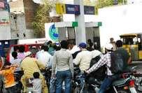 پیٹرولیم مصنوعات پر عائد لیوی کو 10 روپے سے بڑھا کر 30 روپے کر دیا گیا