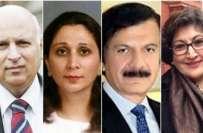 نومنتخب سینیٹرز کی دوہری شہریت بارے وزارت داخلہ کی غلط بیانی الیکشن ..
