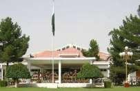 بلوچستان کی نئی حکومت بھی خطرے میں پڑ گئ