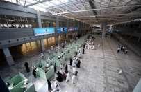 سعودی عرب نے جدہ ائیر پورٹ کی رعایت ختم کر دی