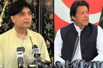 تحریک انصاف کے سربراہ عمران خان اور چوہدری نثار کے درمیان ملاقات