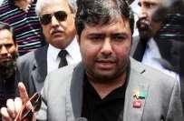 سپریم کورٹ نے شعیب شیخ کی  منی لانڈرنگ سے متعلق کیس میں سندھ ہائیکورٹ ..