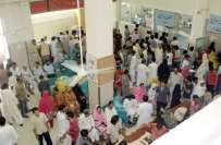 عوام کیلئے طبی سہولیات کی رسائی ، پاکستان کا ساٹھ 60ممالک میں سے  52واں ..