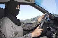 انتظار کی گاڑیاں ختم ، سعودی خواتین 24 جون سے ڈرائیونگ سیٹ سنبھالیں ..