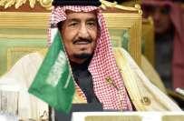 سعودی فرمانرواکا  شہریوں اور عسکری اداروں سے وابستہ افراد کے لیے خصوصی ..