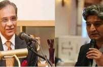 چاچاماما تایا جیسی رشتہ داریاں وکیلوں ججوں کوگھرچھوڑآنی چاہئیں